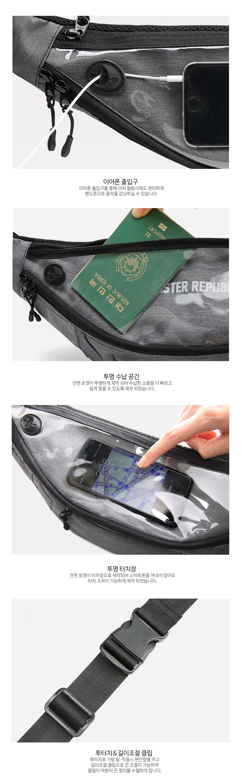[사은품 키링 증정] PROGRESS WAIST BAG ver.2 D.GRAY