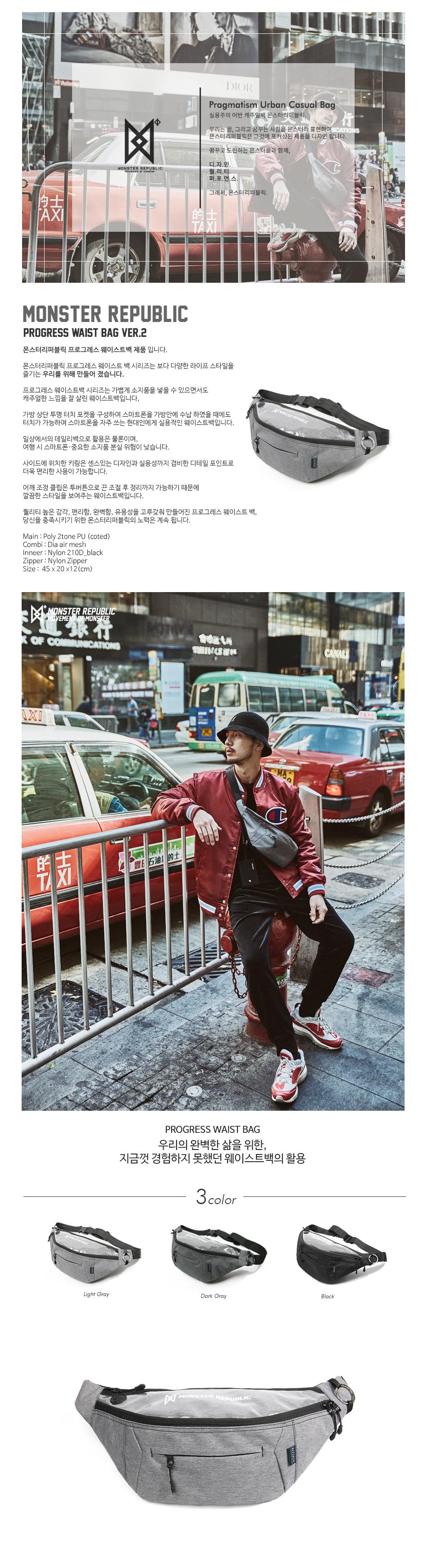 [사은품 증정] PROGRESS WAIST BAG ver.2 L.GRAY