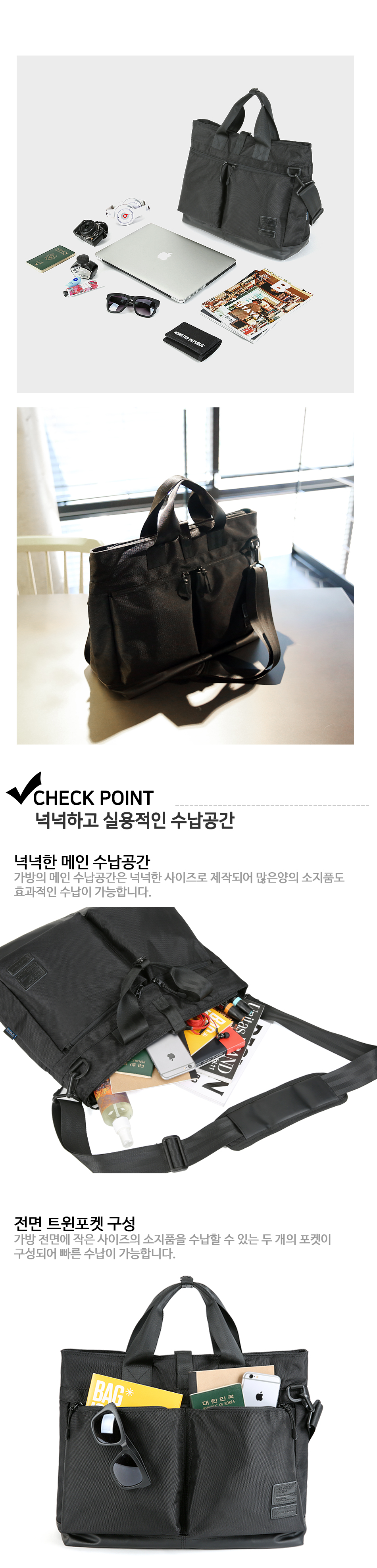 [사은품 증정] RELEASE HELMET BAG / BLACK