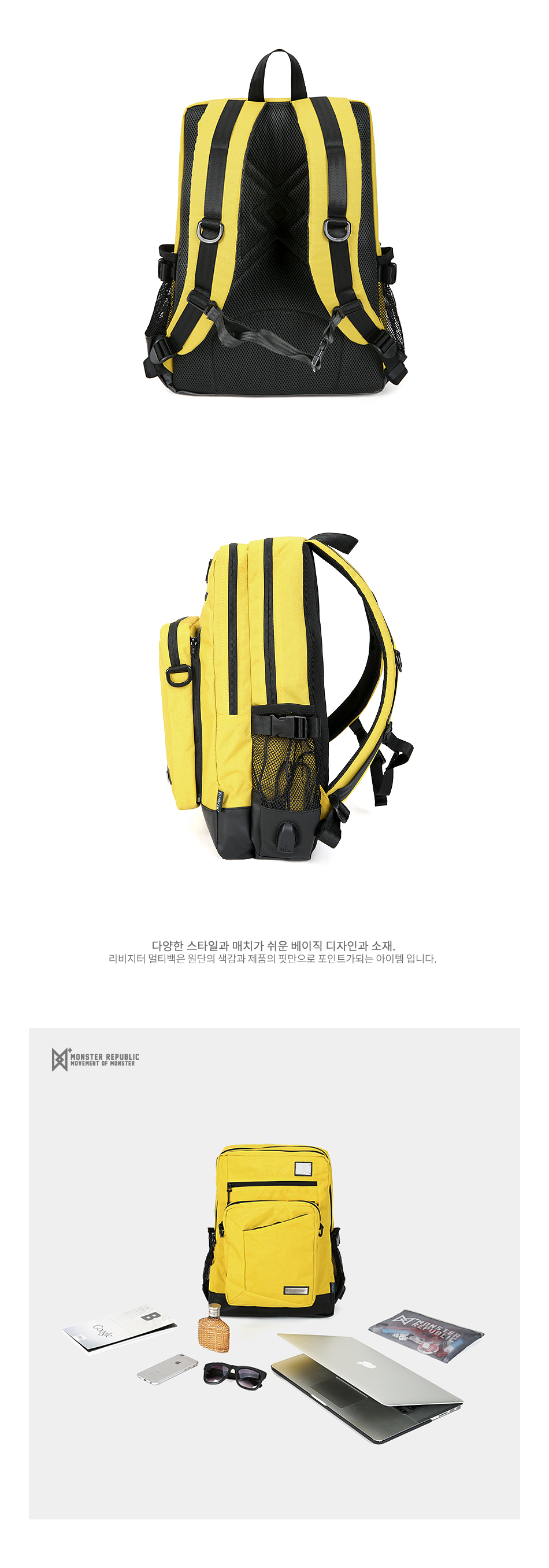 [사은품 증정] REVISITER MULTI BACKPACK / YELLOW