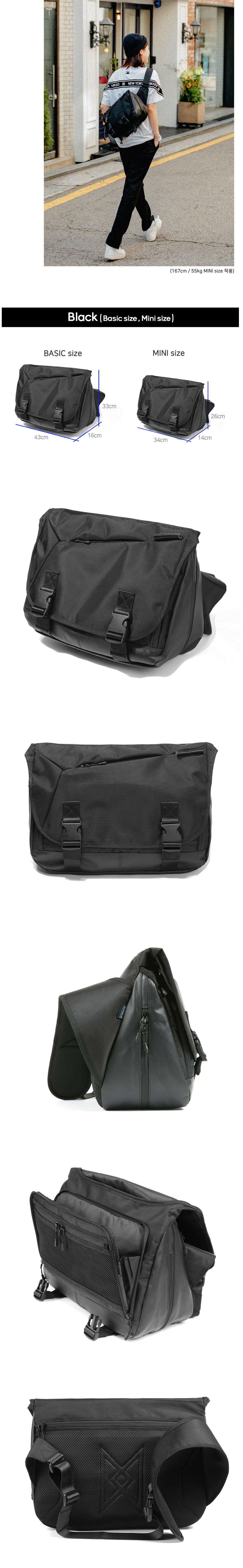 몬스터리퍼블릭(MONSTER REPUBLIC) COMPOUND MESSENGER BAG SERIES /  메신저백