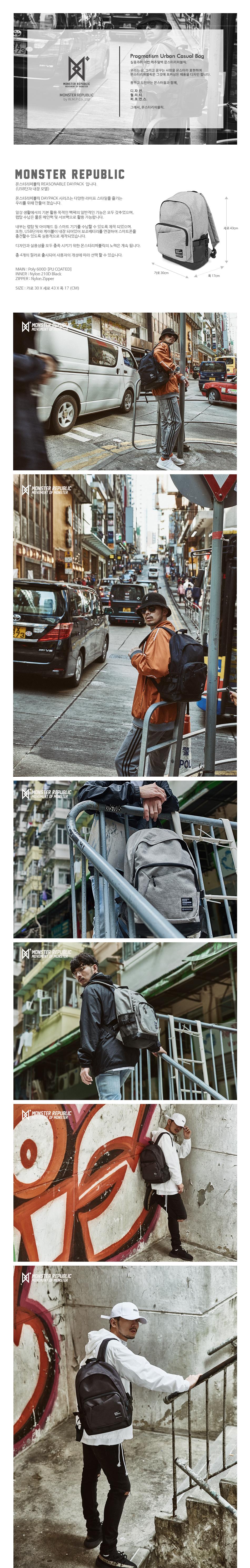 [사은품 증정] REASONABLE DAYPACK / L.GRAY