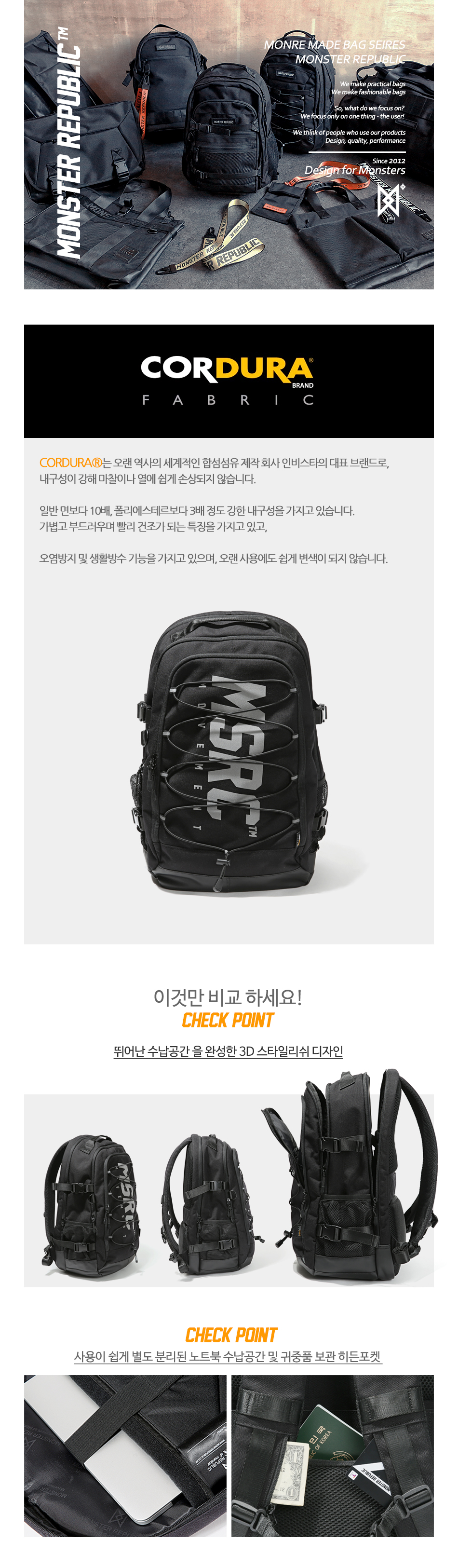 [사은품 증정] CORDURA MSRC LOGO BACKPACK / BLACK