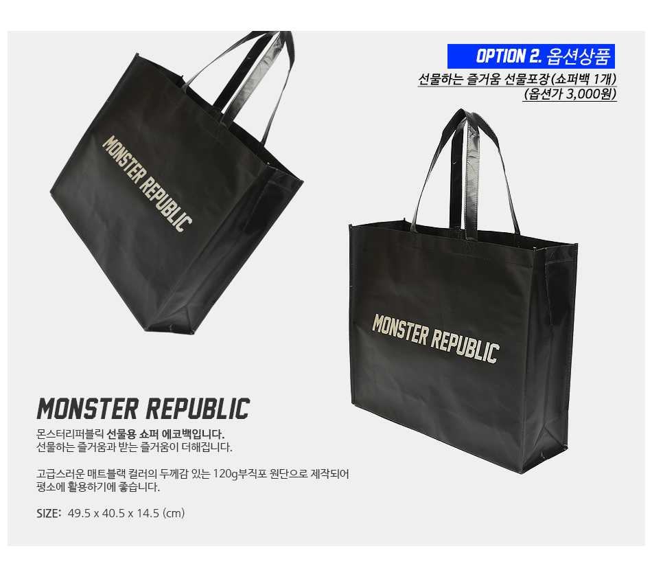 몬스터리퍼블릭(MONSTER REPUBLIC) MAX BLACK BACKPACK