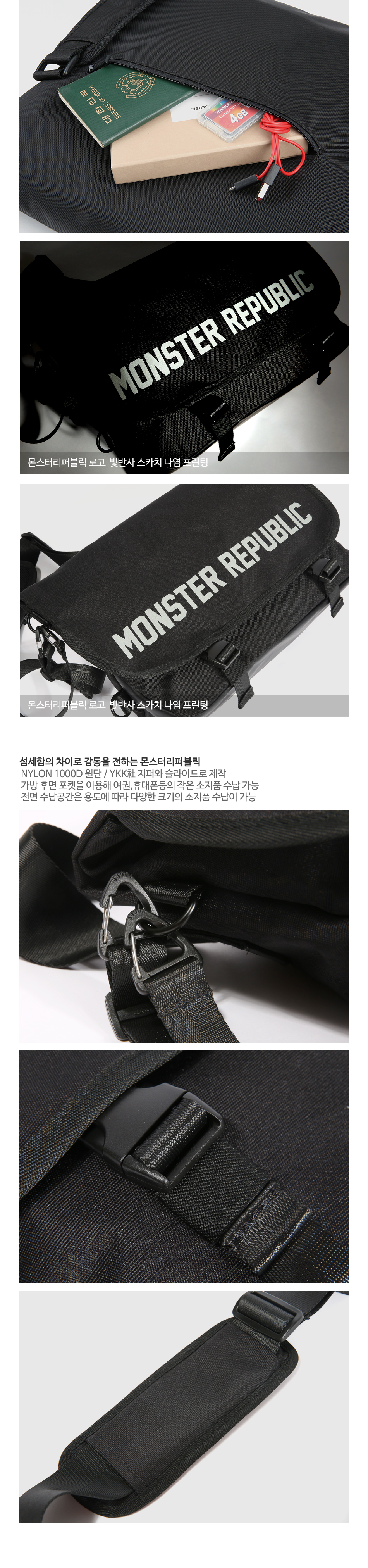 [사은품 증정] MONSTER SCOTCH MESSENGER BAG / BLACK