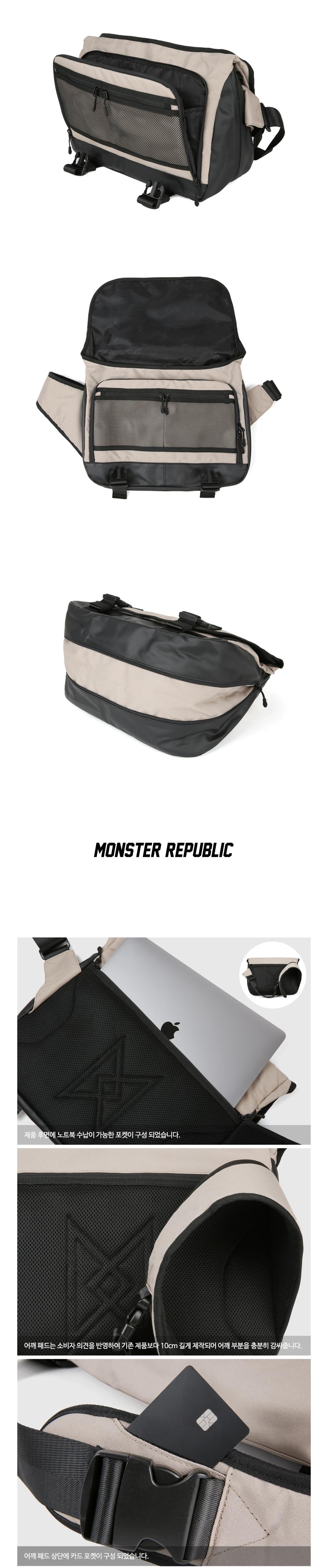 몬스터리퍼블릭(MONSTER REPUBLIC) COMPOUND MESSENGER BAG / BEIGE