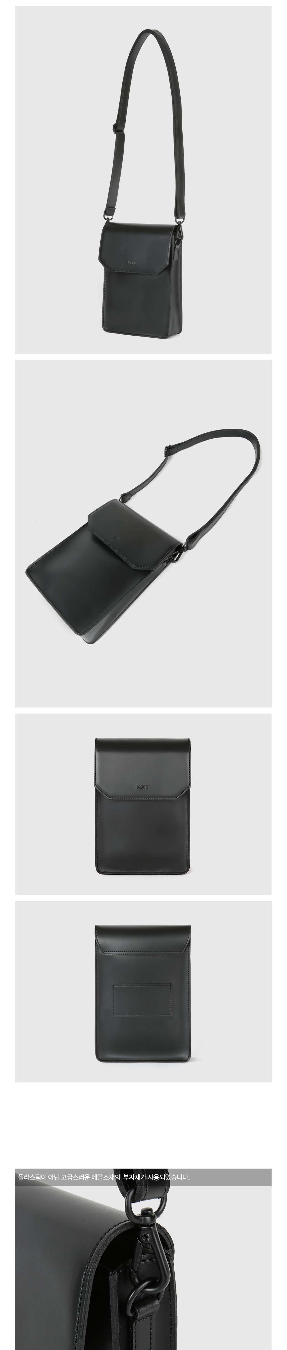 [사은품 증정] MSRC 004 MINI BAG / BLACK