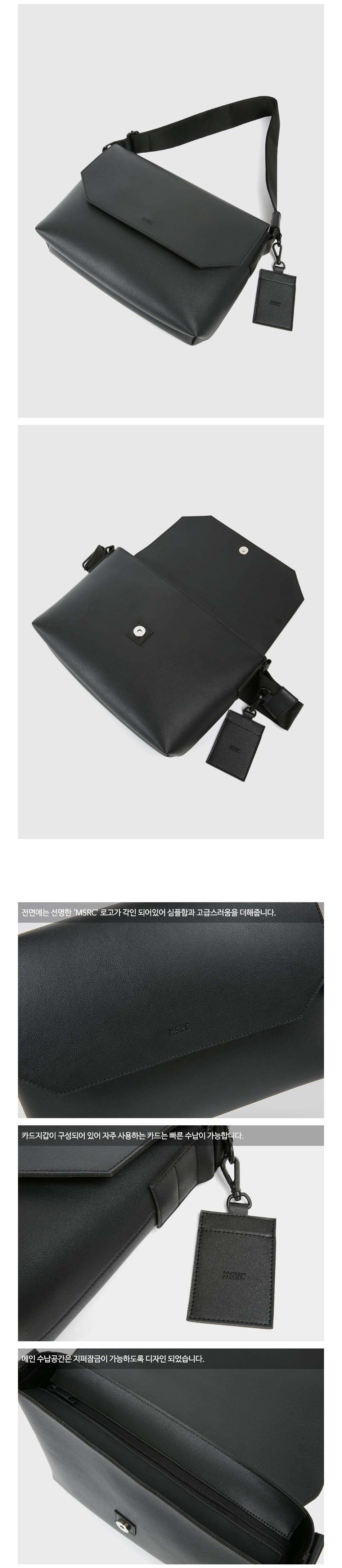 [사은품 증정] MSRC 006 CROSS BAG / BLACK