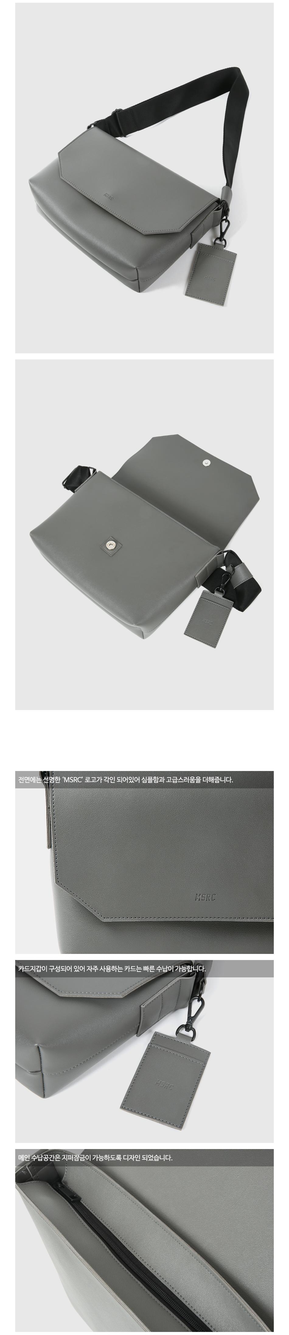 [사은품 증정] MSRC 006 CROSS BAG / D.GRAY