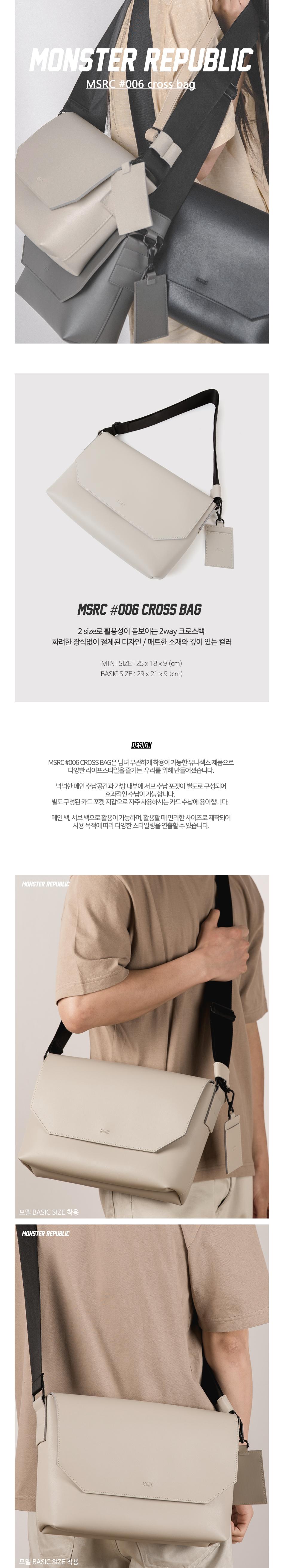 [사은품 증정] MSRC 006 CROSS BAG / IVORY