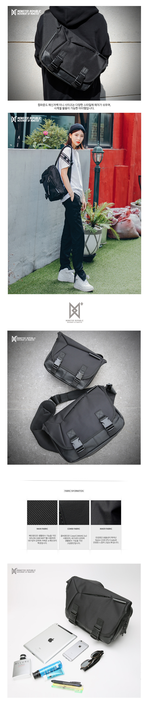 몬스터리퍼블릭(MONSTER REPUBLIC) COMPOUND MESSENGER BAG-MINI