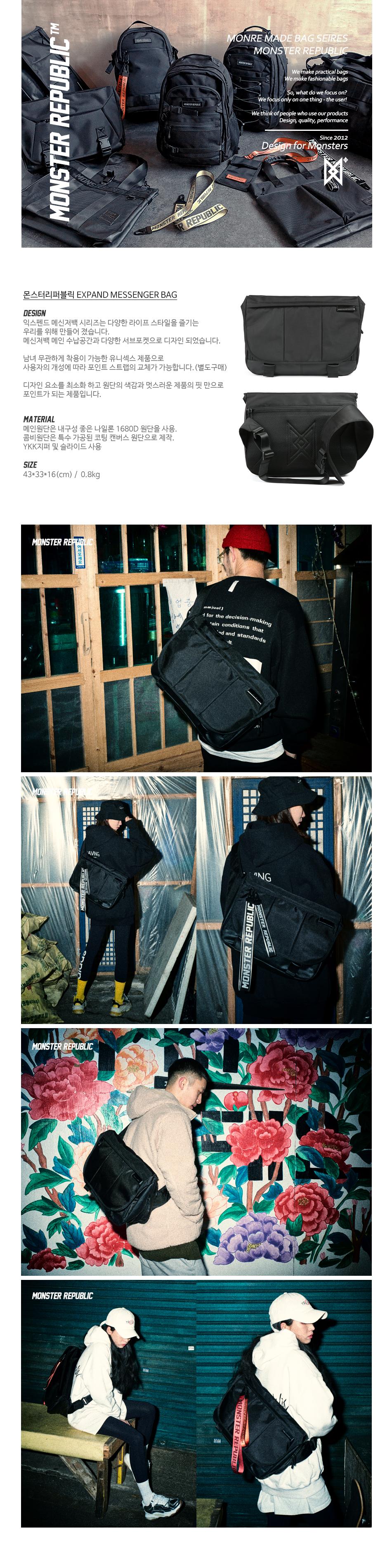 [사은품 증정] EXPAND MESSENGER BAG / BLACK