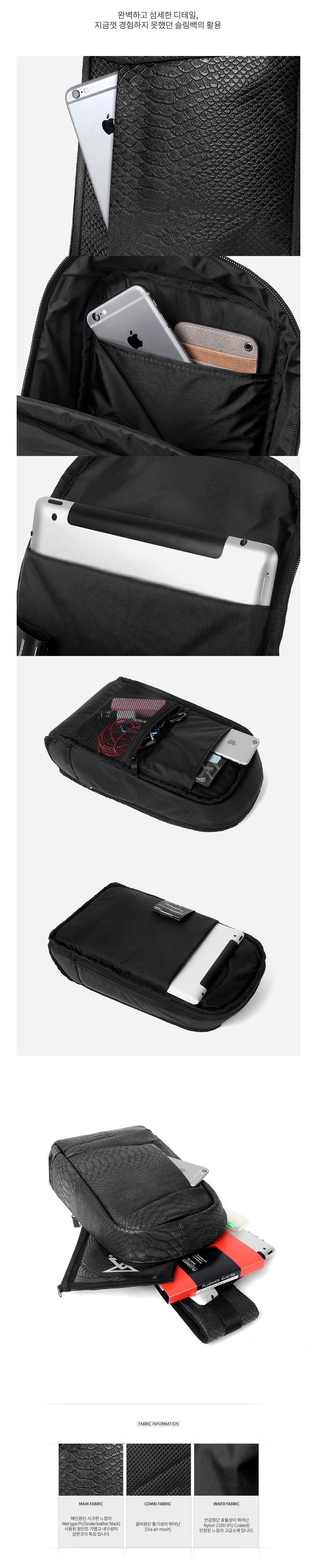 몬스터리퍼블릭(MONSTER REPUBLIC) GORGEOUS SLING BAG / SNAKE BLACK