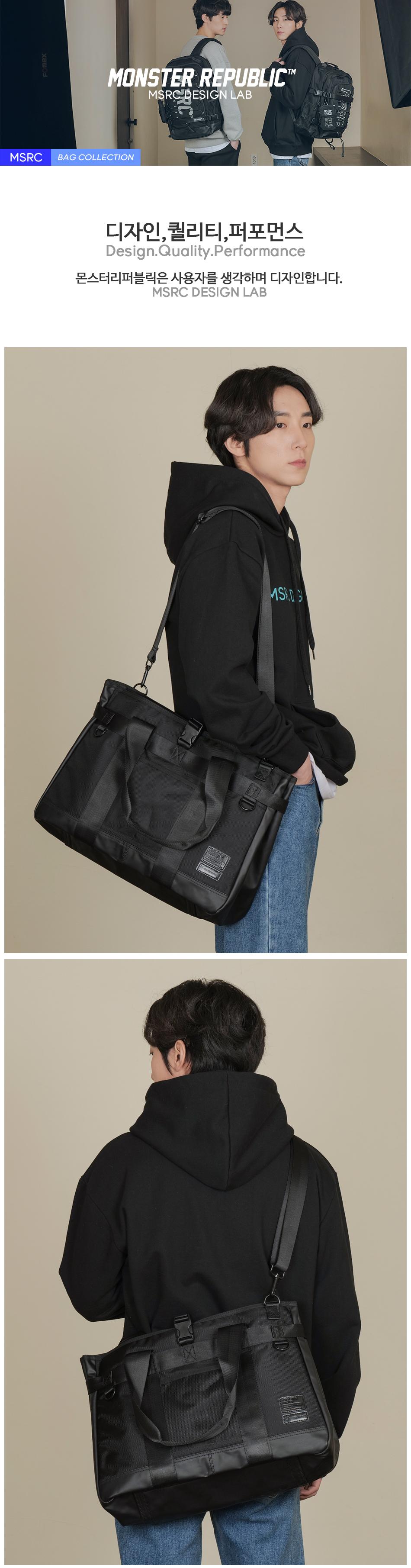 [사은품 증정] RESPECT CROSS BAG / BLACK